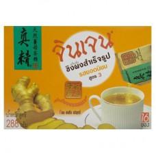 Gingen Instant Ginger Beverage Formula 3 (10 Packets)