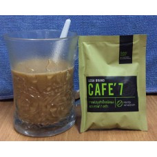 Cafe'7 - 1 Packet