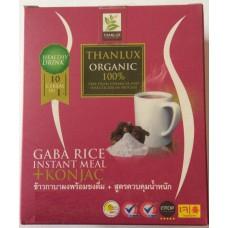 Gaba Rice Instant Meal - Konjac Organic