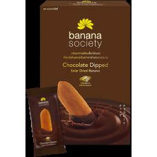 Chocolate Dipped Solar Dried Banana