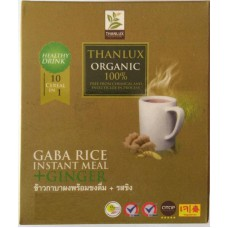 Gaba Rice Instant Meal - Ginger Organic