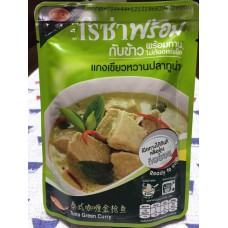 Green Curry Tuna